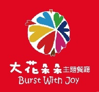 (open new Windows)link to Burst With Joy Restaurant