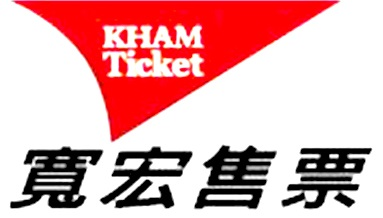 (open new Windows)link to Kham Ticket