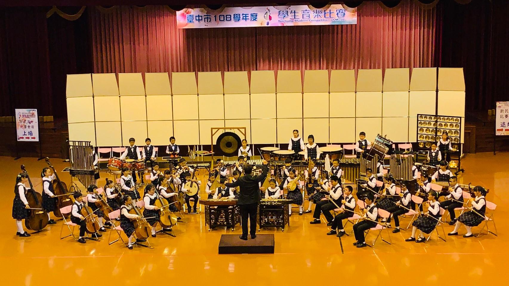 2021臺中市中區光復國民小學音樂班成果發表會《春˙好時節》、共1張圖片