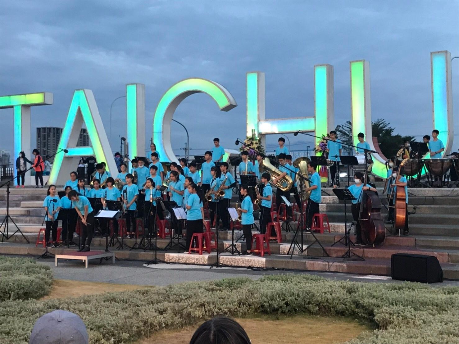 臺中市立安和國民中學音樂班第15屆成果發表會、共1張圖片