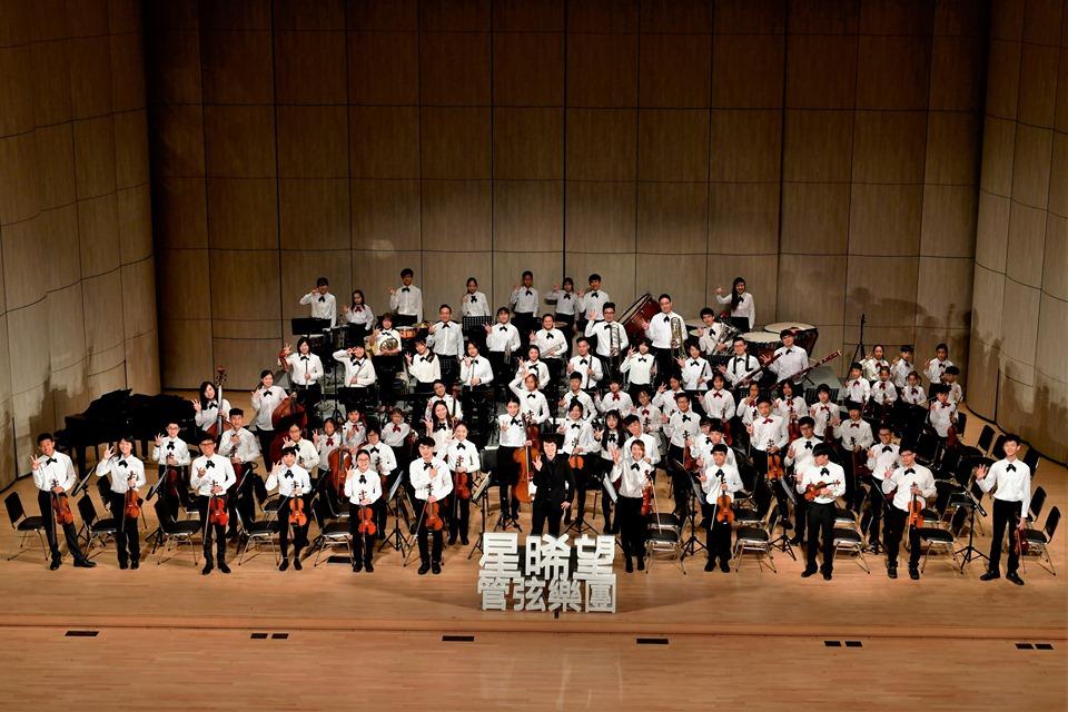 星晞望管絃樂團-109年跨年音樂會  54321~來歡慶吧、共1張圖片